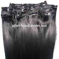 Набор натуральных волос на клипсах 52 см. Оттенок №1. Масса: 100 грамм., фото 1