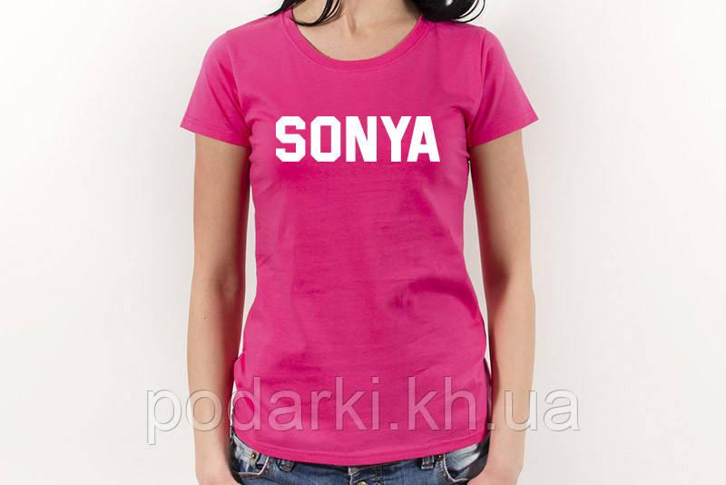 Женские футболки с именем под заказ