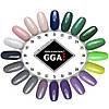 Набор 2 цветных гель лака GGA + Nail Prep 3in1 В Подарок!, фото 3