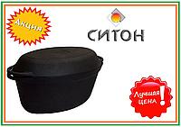 Гусятница чугунная 5 л с крышкой-сковородкой 320х200х130, 5 л Ситон