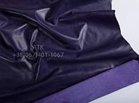 Кожа одежная наппа фиолетовый 12-0747
