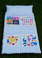 Спальный мешок для деток до 5 лет