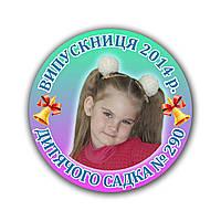 Значок с фотографией ребёнка, Фотозначок Голубой