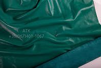 Кожа одежная наппа зелено-синий 12-0752