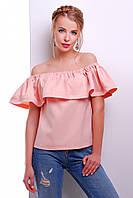 Летняя коттоновая блуза с воздушным воланом и открытыми плечами персиковая