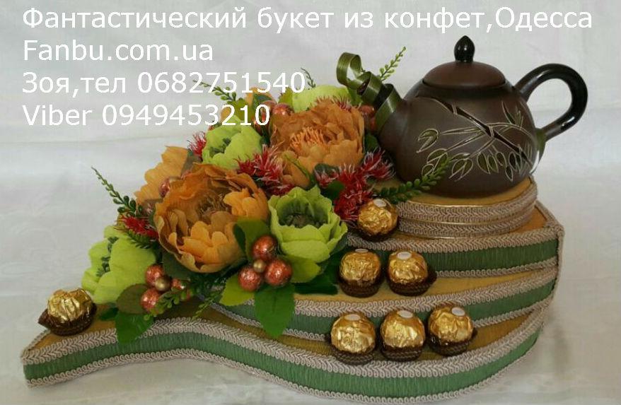 """Подарок  из чая и конфет""""Церемония чаепития"""", фото 1"""