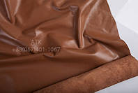Кожа одежная наппа охра 12-0753