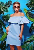 Летнее легкое женское платье со спущенными плечами голубого цвета