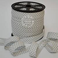 Косая бейка из хлопка в серую клеточку для окантовки