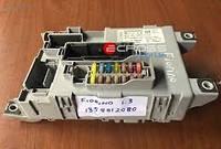 Электроный блок управления BSI б.у., 1358812080, 6580VA, Citroen Nemo, Peugeot Bipper, Fiat Fiorino 2008-