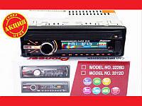 Pioneer 3312D - одна из лучших магнитол в своей ценовой категории. Usb+RGB подсветка+Fm+Aux. Код: КГ1453