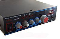 Усилитель UKC OK-309 + караоке (Арт. 309)
