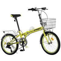 "Велосипед складной Profi EUROBIKE E20F-3 20"""