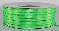 Лента атласная. Цвет - светло-зеленый. Ширина - 0,3 см, длина - 123 м
