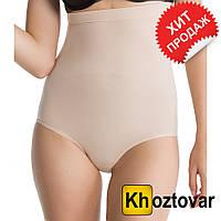 Корректирующие трусики для похудения Genie Slim Panties 360