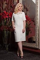 Белое платье большого размера