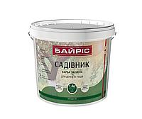 Краска антисептическая БАЙРИС САДIВНИК для деревьев и кустов, 1,4кг