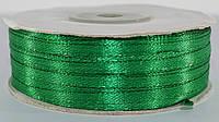 Лента атласная. Цвет - зеленый. Ширина - 0,3 см, длина - 123 м