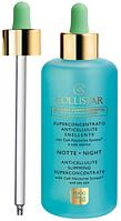 Антицеллюлитное ночное средство Collistar Slimming Superconcentrate 200ml