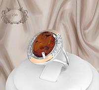"""Серебряное кольцо """"230"""""""