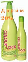Шампунь очищающий pH 6.0 BES Purifying Shampoo для домашнего ухода за окрашенными волосами всех типов