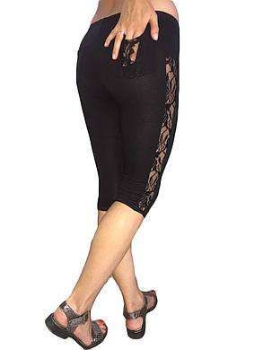 Женские капри вискоза № 322 черные со вставками из гипюра и  карманами , фото 2
