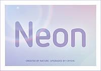Неон высокой чистоты марка 5.5