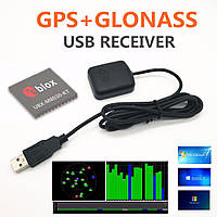 STOTON G-208G GPS-GLONASS-BEIDOU GNSS приемник receiver G- MOUSE 0183NMEA (UBLOX8030 78-Channel) замена Global