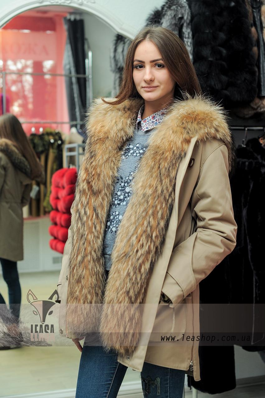 Женские зимние куртки одесса