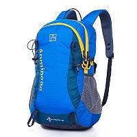 Рюкзак Aomingge HOT-004 25L, голубой