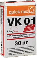 VK 01 V.O.R. Кладочные растворы (кладочные смеси) для облицовочного кирпича в Донецке