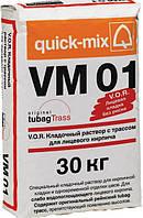 VM 01 V.O.R. Кладочные растворы (кладочные смеси) для облицовочного кирпича в Донецке