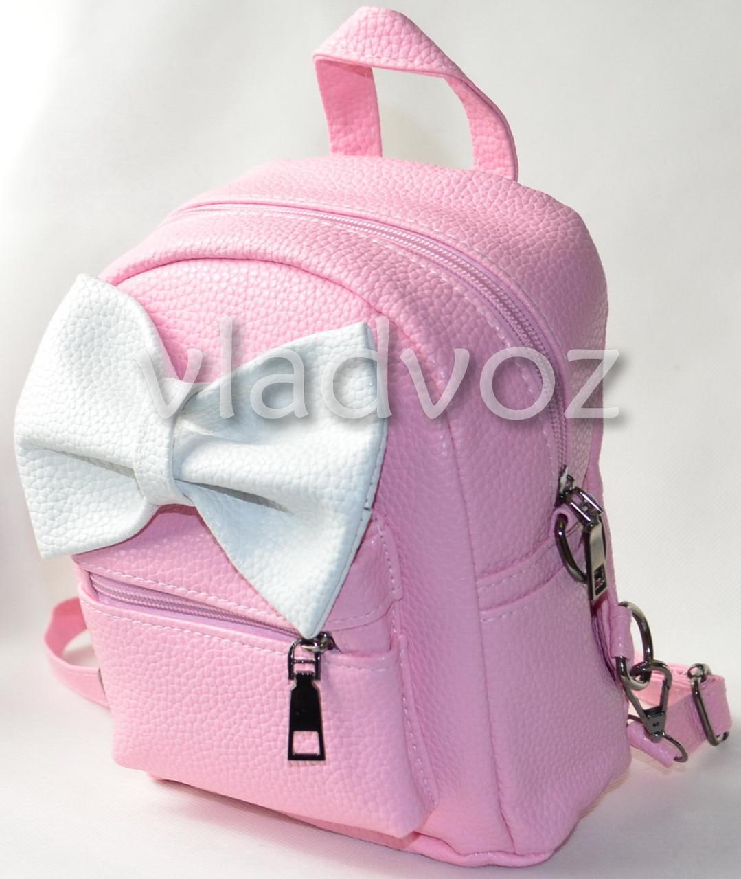 f964ef7c66ef Молодежный модный рюкзак подросток девочка с бантиком розовый - интернет  магазин vladvoz.in.ua