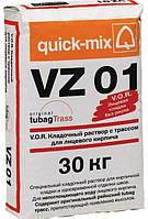 VZ 01 V.O.R. Кладочные растворы (кладочные смеси) для облицовочного кирпича в Донецке