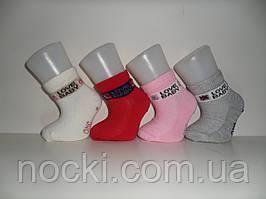 Компютерные детские носки в сеточку Onurcan № 7,13