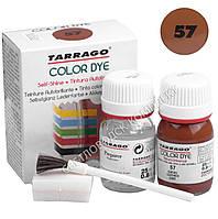 Краситель для гладкой кожи и текстиля + очиститель Tarrago Color Dye, 2*25 мл,  цвет - кожа (57)
