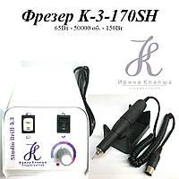 ДрельStudio Dril - K3 50000 - 65Вт - 150Вт