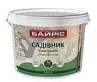Краска антисептическая БАЙРИС САДIВНИК для деревьев и кустов, 7кг