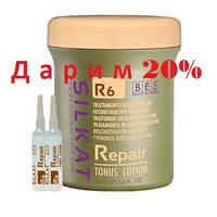 Активная сыворотка для волос с кератиновым комплексом BES SILKAT REPAIR – R6 TONUS LOTION
