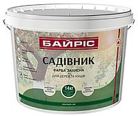 Краска антисептическая БАЙРИС САДIВНИК для деревьев и кустов, 14кг