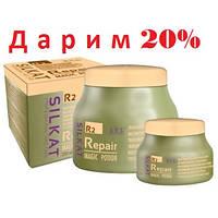 Кератиновый крем запечатывающий для волос, BES SILKAT REPAIR – R2 Magic Potion