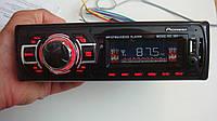 JVC Автомагнитола MP3 581