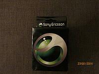 Зарядное для Sony Ericsson