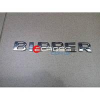 Логотип надпись Bipper (на задней правой двери), 866630, Peugeot Bipper, 2008-