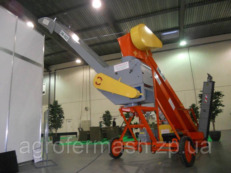 Зернометатель ЗМ 90У - фото 1