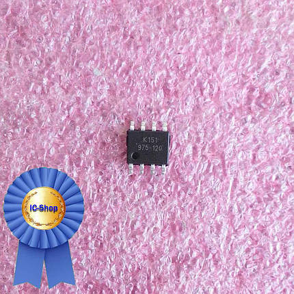 Микросхема 975-120, фото 2