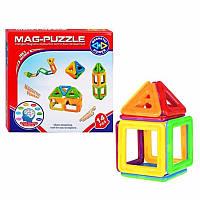 Детский магнитный конструктор Mag-puzzle – 20 деталей