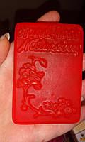 """Мыло-сувенир для рук """"Хендмейд с цветами"""""""