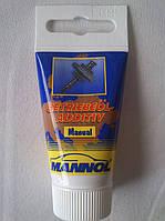 Присадка с молибденом для механической КПП Mannol Getribeoel Additiv