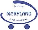 Ателье для колясок Maryland